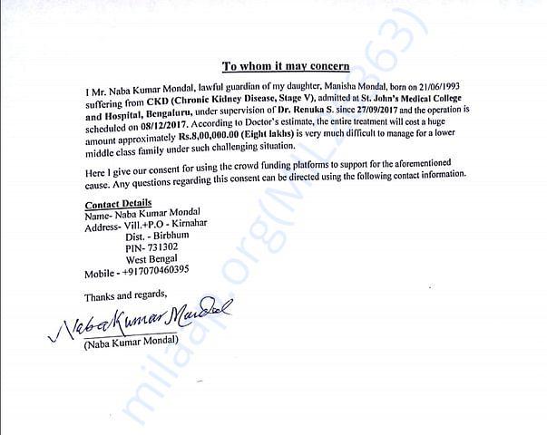 Consent cum Pledge Letter of Manisha's Father