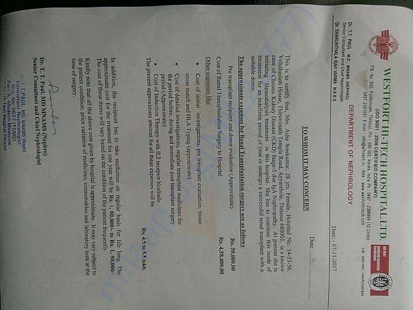 Letter from WestFort Hi-Tech Hospital