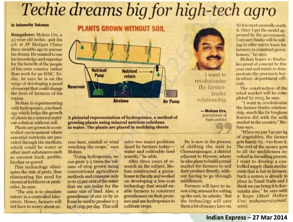 This was a newspaper writeup back when Mr.MohanUrs started off in 2012
