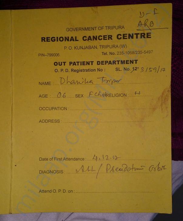 Hospital medical card