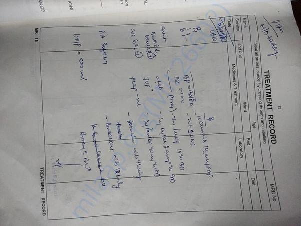 Treatment Record 3
