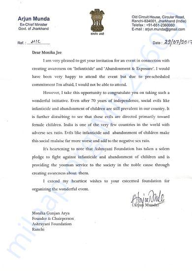 Ex CM Jharkhand Sh. Arjun Munda's kind gesture.
