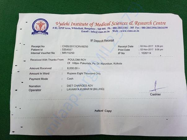 Bill of hospital