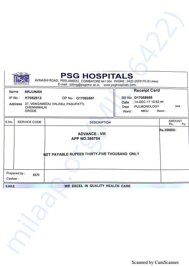 Hospital bill 14-12