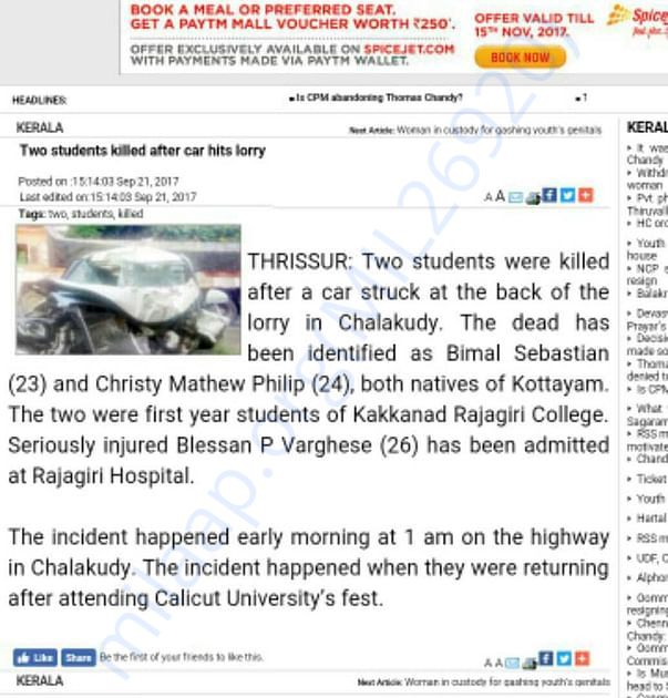 newspaper cutting of the accident on Sept 21
