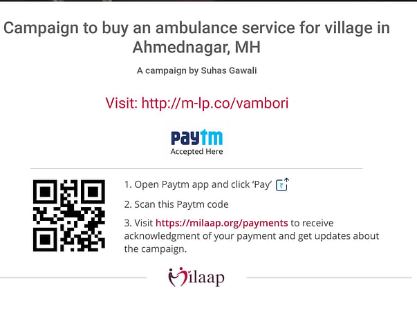 Campaign to buy an ambulance vehicle for village in Ahmednagar, MH