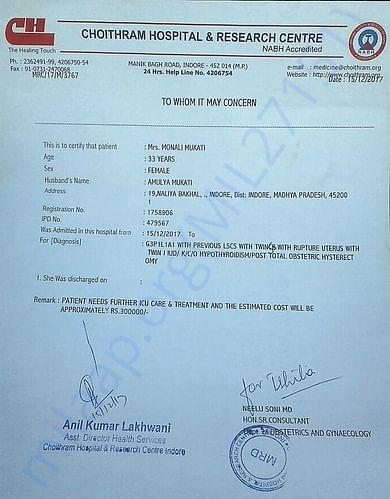 Hospital cost estimation letter for Mona