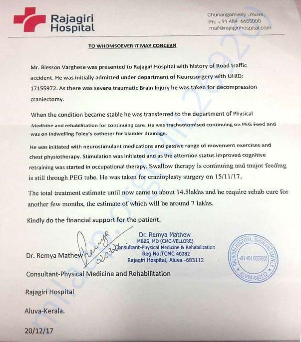 medical estimate letter