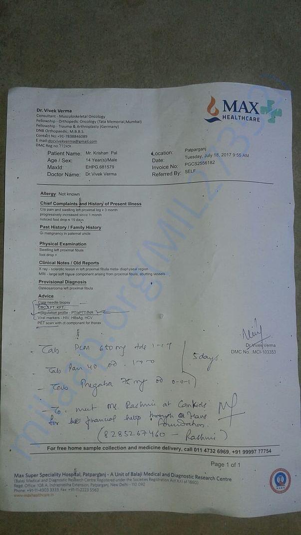 Max Hospital Document
