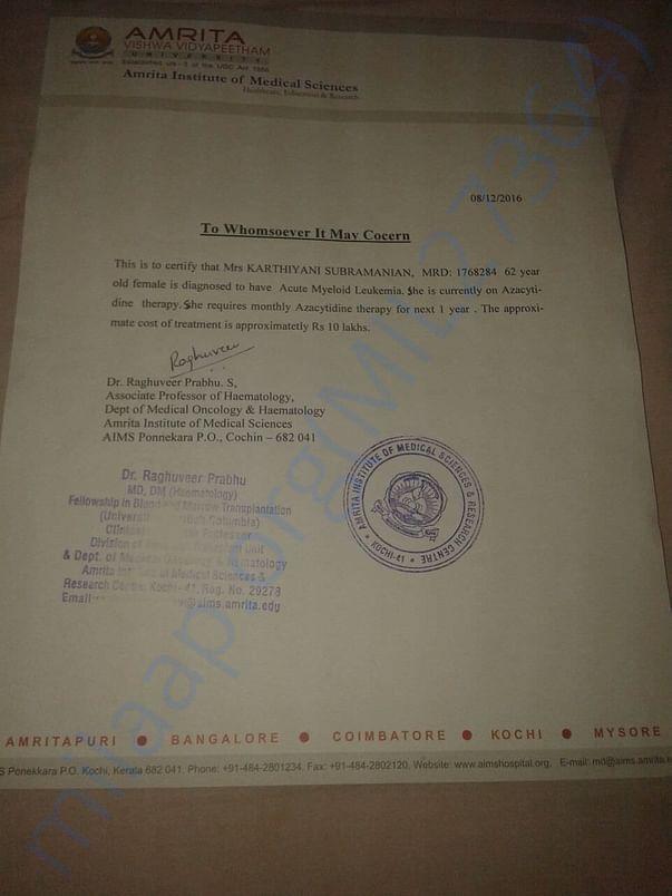 Karthiyani' Documents