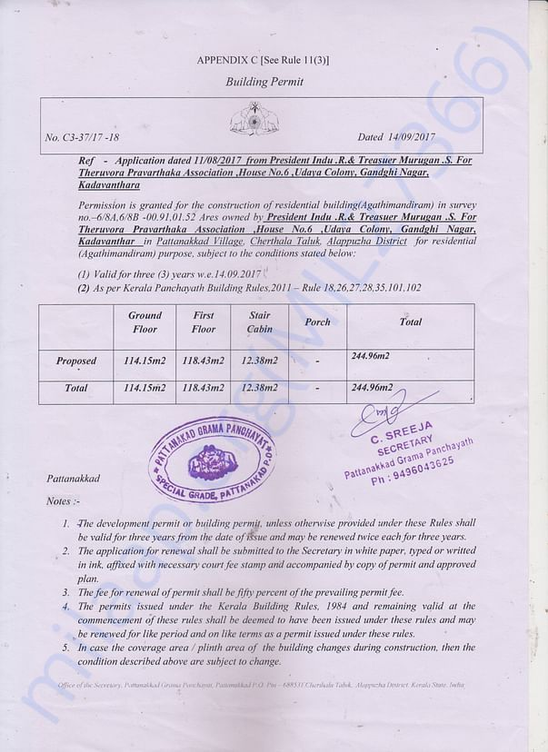 Panchayat approval letter for destitute home
