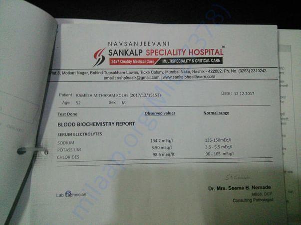 Medical Report1