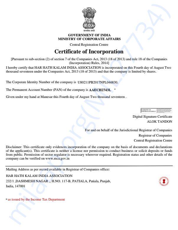 Incorporation certificate