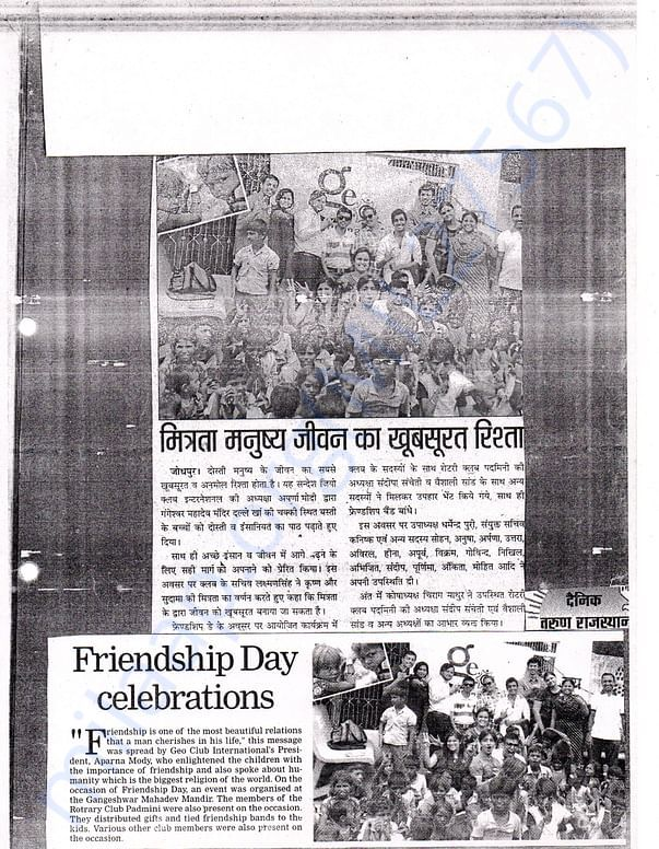 Friendship day celebrations
