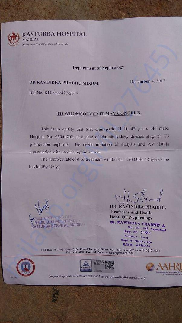 Certificate from Kasturba Hospital, Manipal