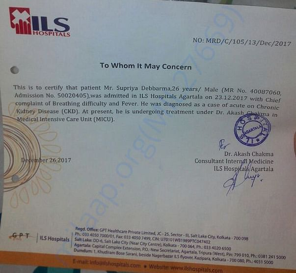 Patient Certificate from ILS Hospital