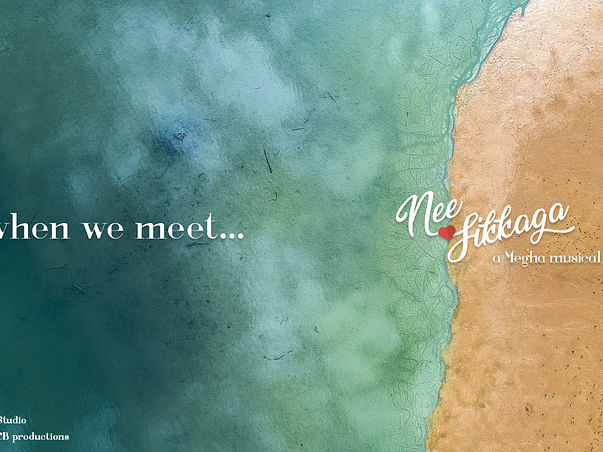 Help Megha Complete Musical Album Nee Sikkaga