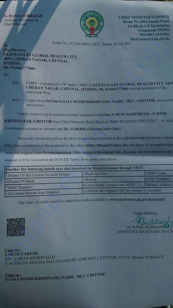 Donation From Andhra Pradesh Govt