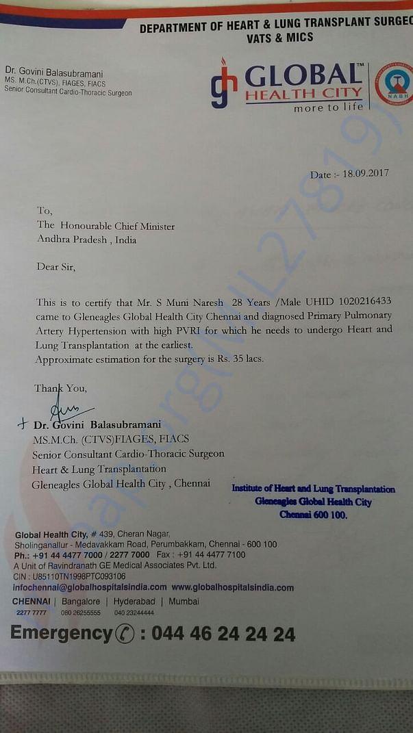 Chennai Hospital Statement