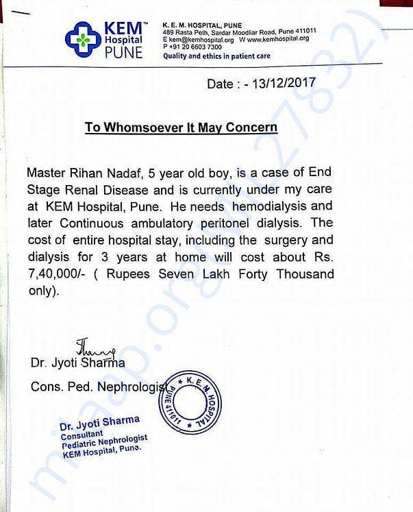Hospital Medical bill