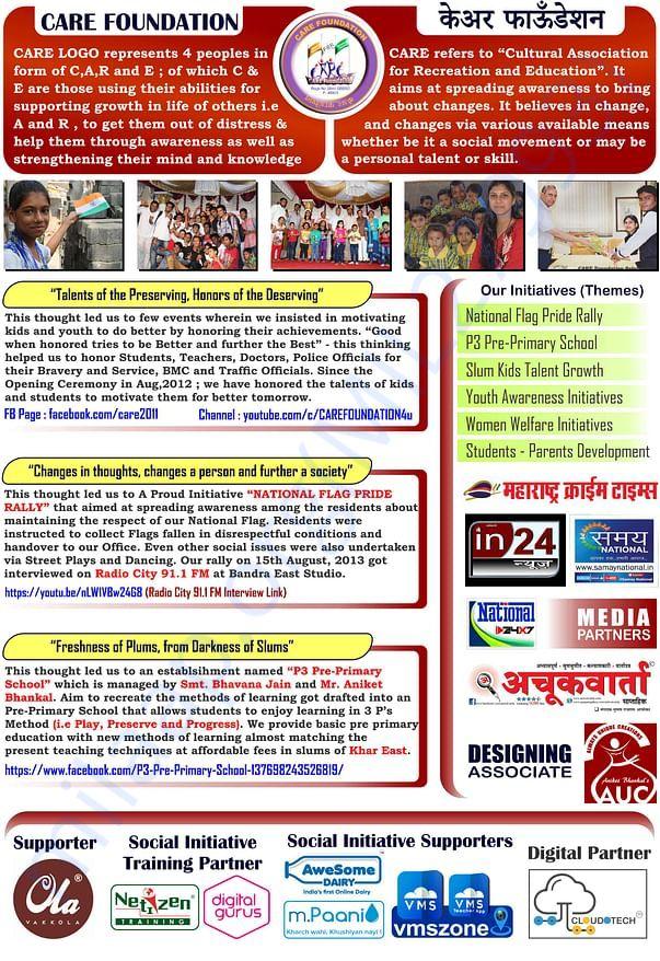 our ngo profile