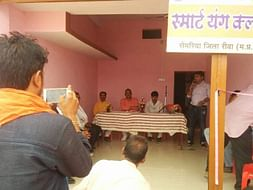 Help rural young to get free job oriented education