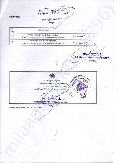 Registration of CARE