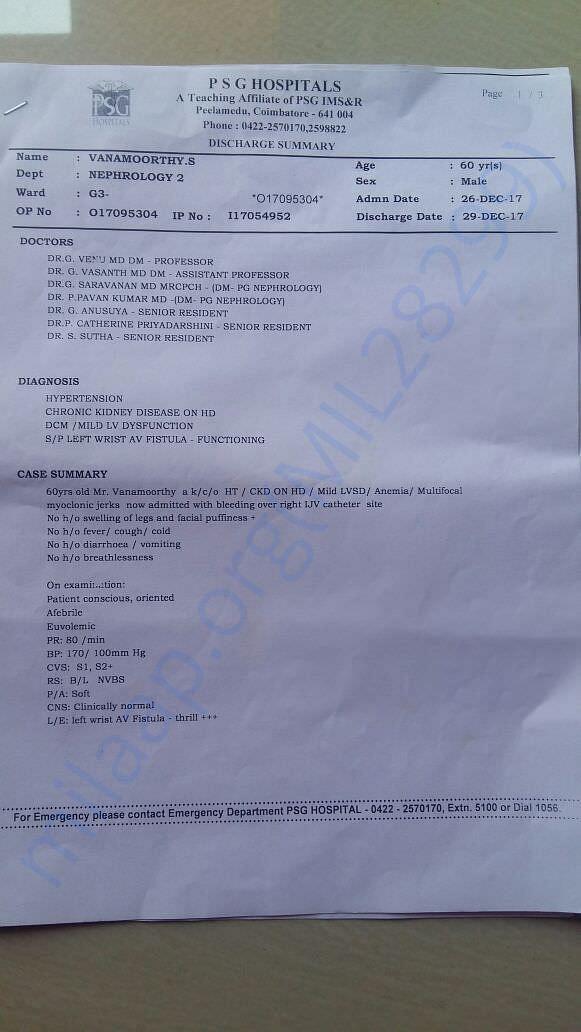 Certificate of PSG Hospitals, Coimbatore