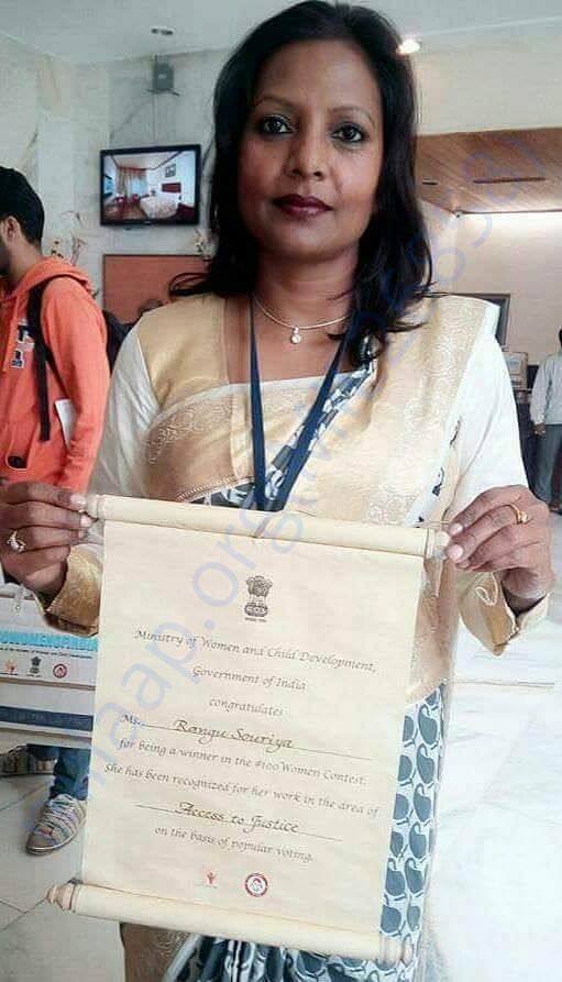 India's top 100 women award given by President of India