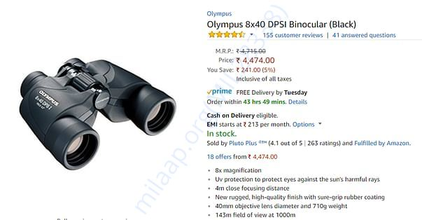 Binoculars to be bought for training