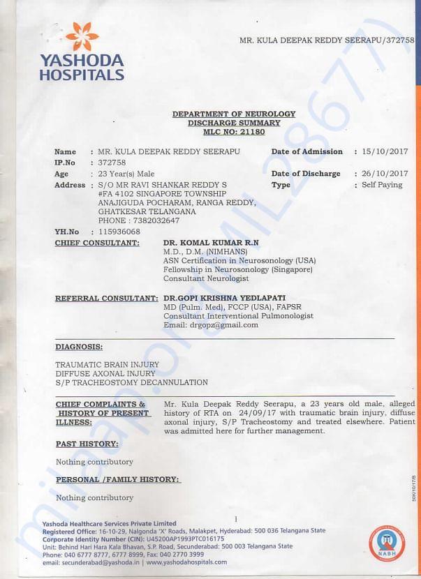 Yashoda Discharge Summary