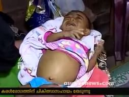 Poor mother and child seeks financial aid for Treatment