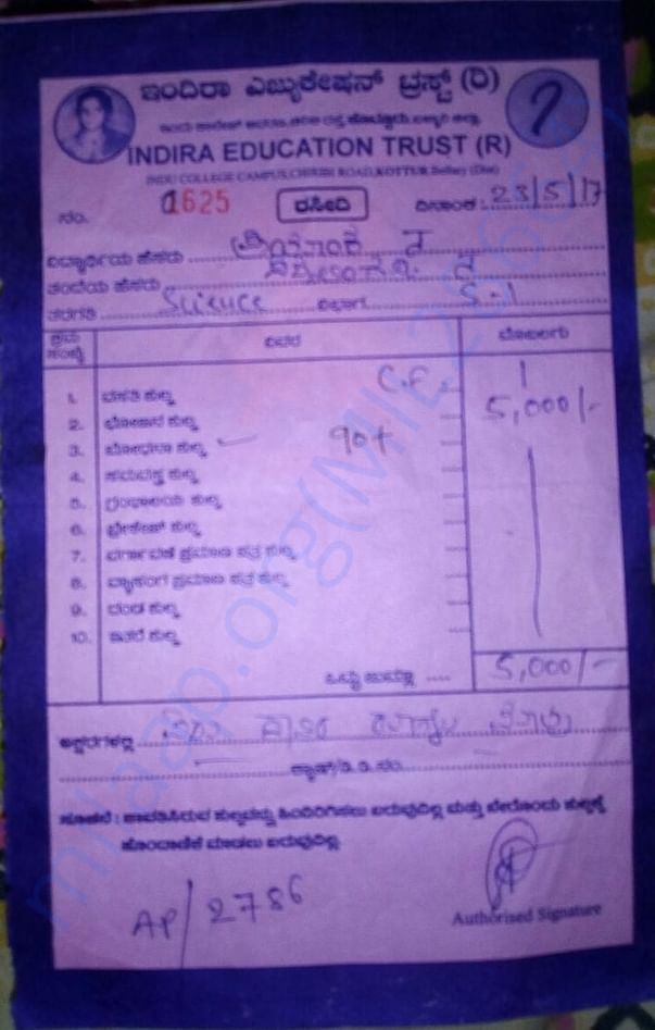 fees paid 1st time 5000/-