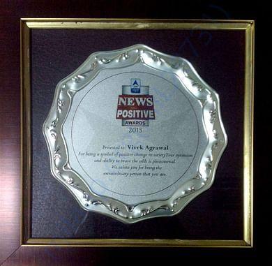 ABP News Awards