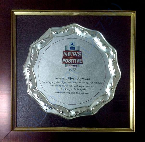 ABP News Awards