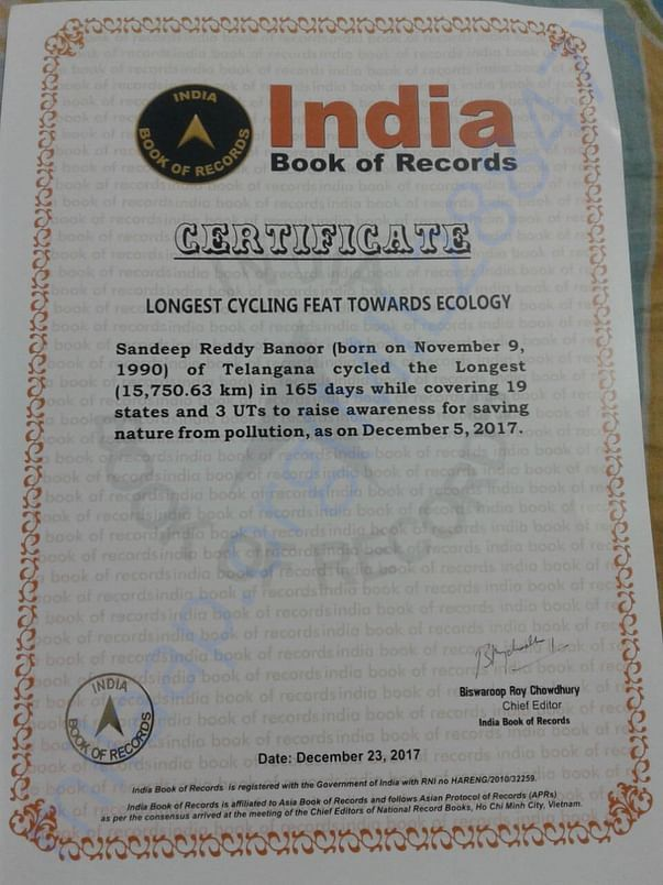 Record Approved Certificate