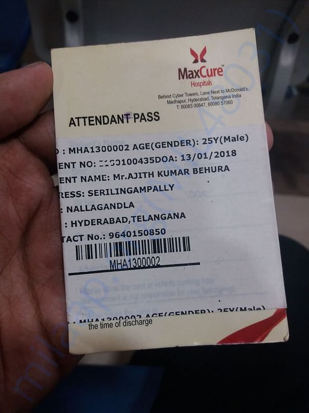 Ajit's admit card for reference check