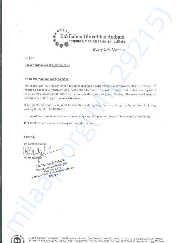 Kokilaben Ambani Certificate