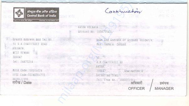 Account no 1004799476 CENTRAL BANK Kasba IFSC CBIN0281273