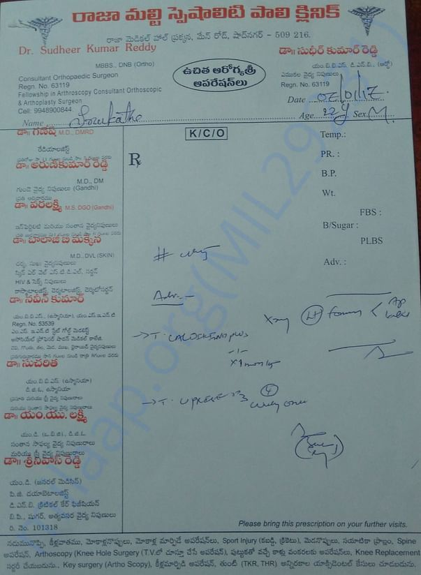 Local Hospital prescription page 2