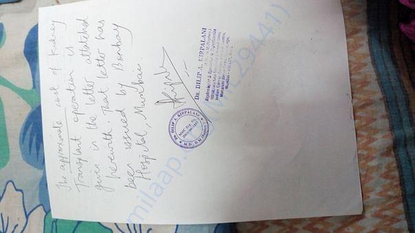 Doctors Certificate-1