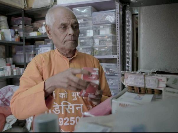 Medicine Baba - Help Us Open Outlet (Distribution) For Free Medicines