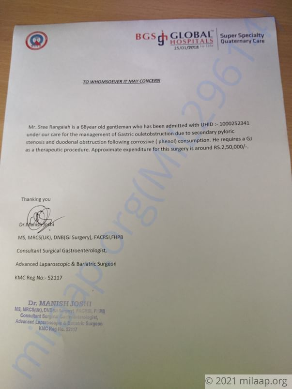 Supporting Document