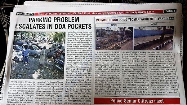 Dwarka Times Newspaper