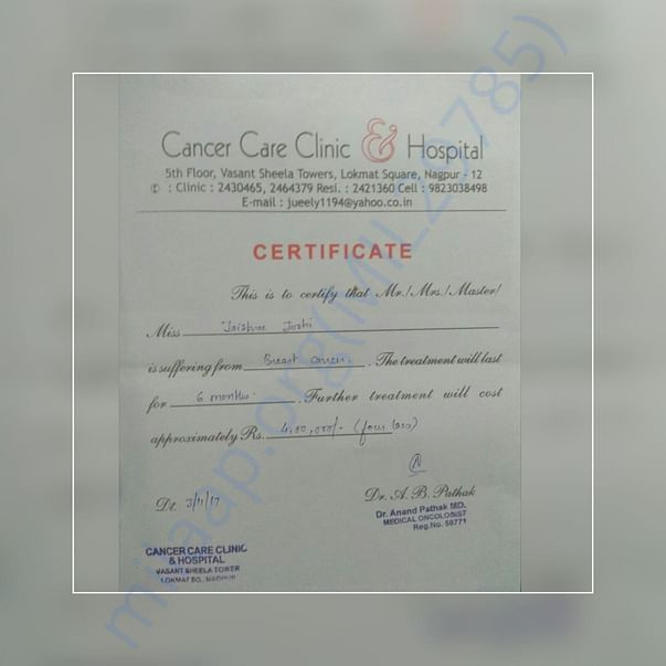 Certificate from hospital