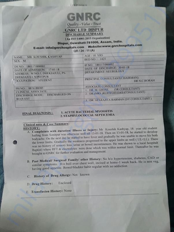 This document is related to GNRC Dispur