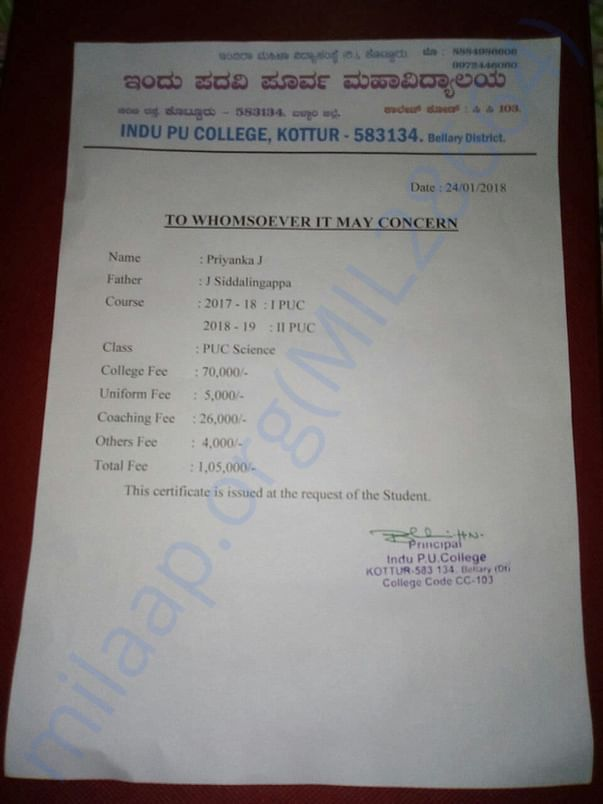 Fees details From the concerned college principal