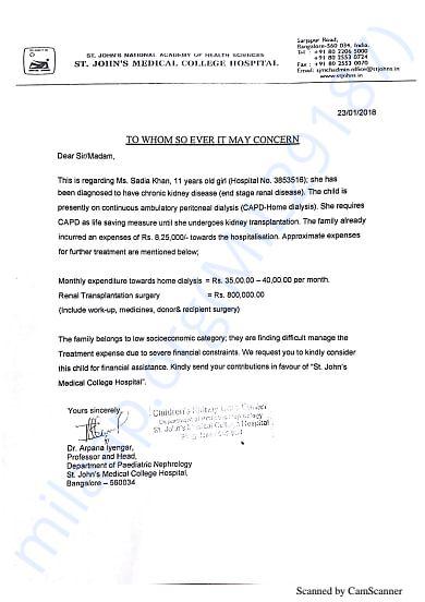 revised estimate letter