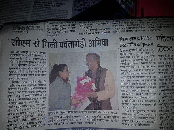 Honor by CM Uttarakhand