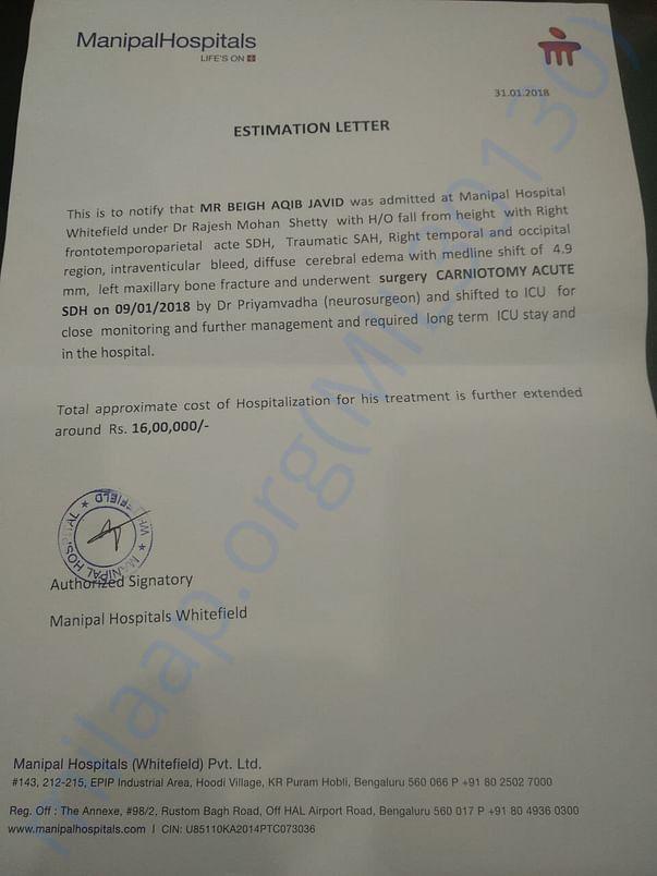 Estimation Letter (From Hospital)
